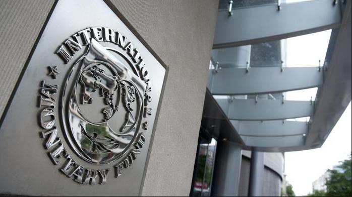 fondo monetario internacional fmi funciones